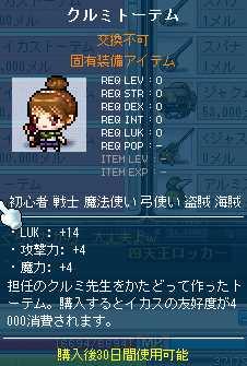 2012_1010_2224_12.jpg
