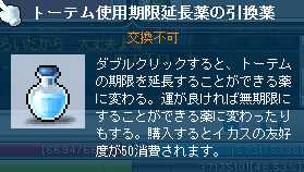 2012_1010_2224_13.jpg
