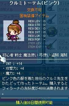 2012_1010_2224_2.jpg