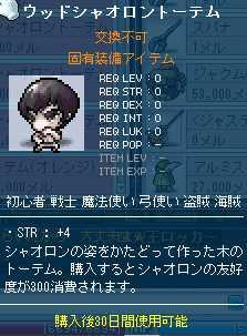 2012_1010_2224_3.jpg