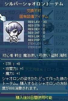 2012_1010_2224_4.jpg