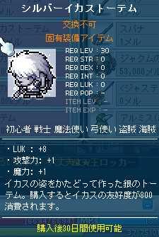 2012_1010_2224_9.jpg