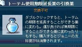 2012_1010_2235.jpg