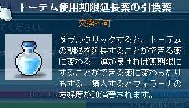 2012_1010_2235_1.jpg