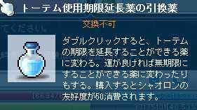 2012_1010_2235_2.jpg