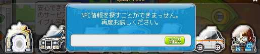 2012_1028_0445.jpg
