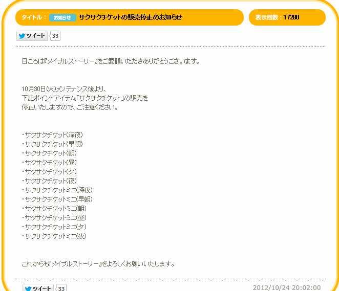 2012_1029_1615.jpg
