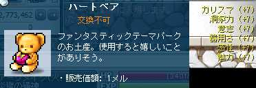 2012_1031_1435.jpg