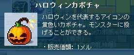 2012_1031_1507.jpg