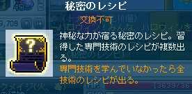 2012_1031_1508_2.jpg