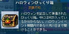 2012_1031_1508_3.jpg