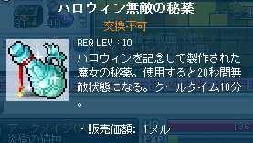 2012_1031_1511_1.jpg