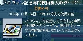 2012_1031_1515.jpg