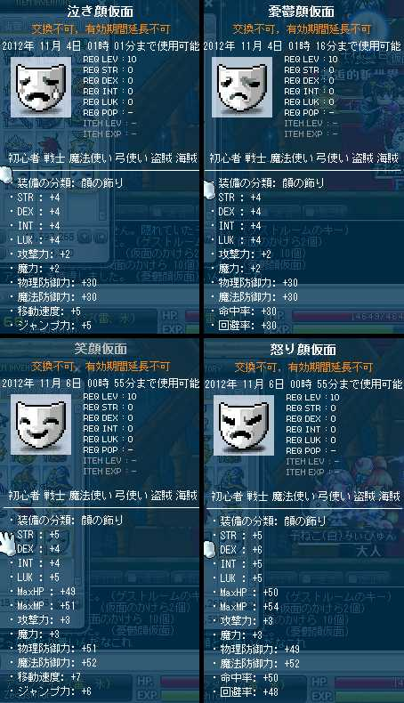 2012_1101_0115.jpg