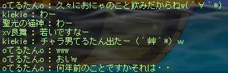 2012_1104_0403.jpg