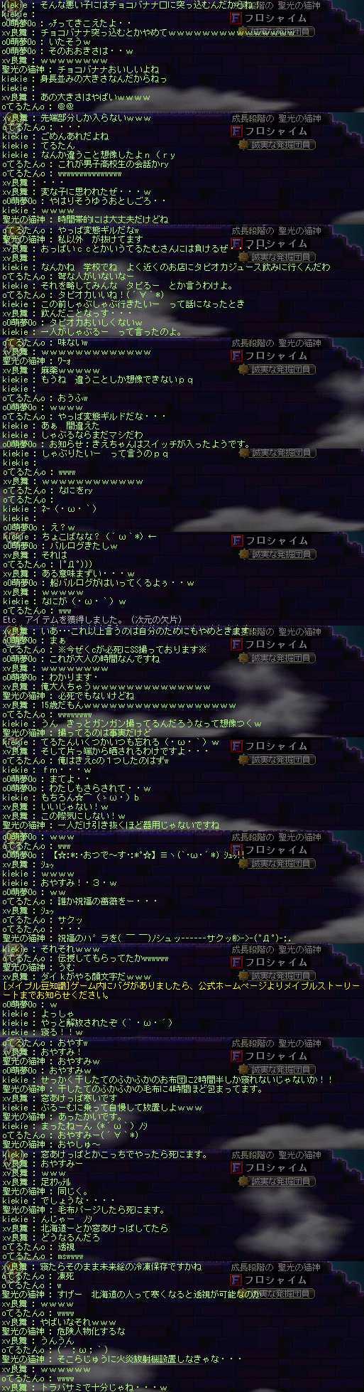 2012_1104_0429.jpg