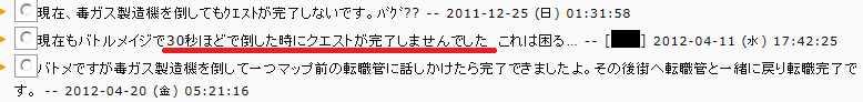 2012_1104_1659.jpg