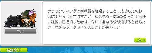 2012_1108_2343.jpg