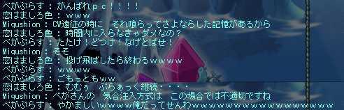 2012_1110_0245.jpg