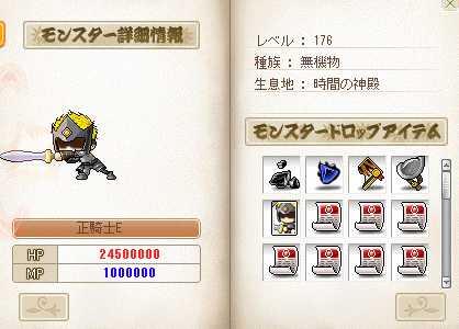 2012_1113_0222.jpg
