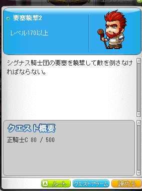 2012_1113_0223.jpg