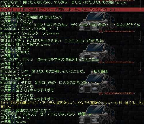 2012_1129_1721.jpg