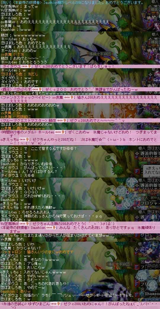 2012_1130_0009.jpg