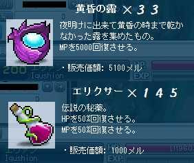 2012_1130_0039.jpg