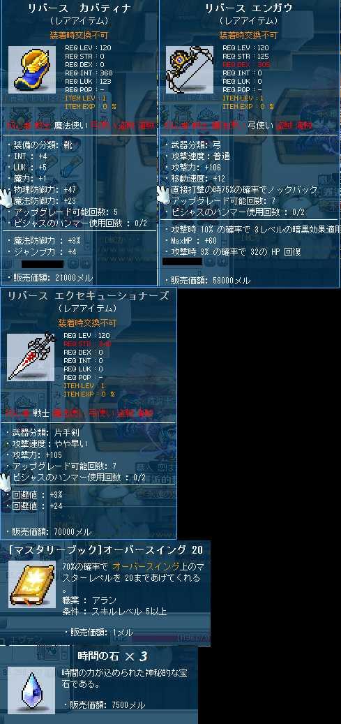 2012_1130_0102.jpg