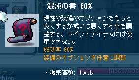 2012_1130_0104.jpg
