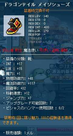 2012_1130_0104_1.jpg