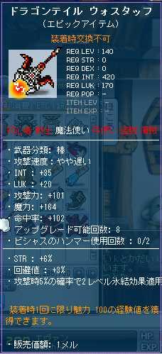 2012_1130_0104_2.jpg