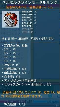 2012_1130_0130.jpg