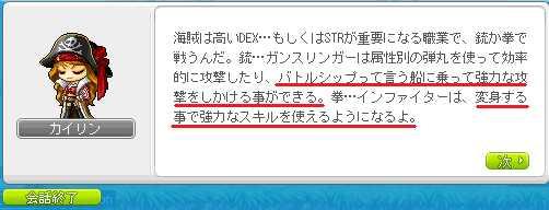 2012_1201_2213.jpg