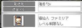2012_1209_1344_1.jpg