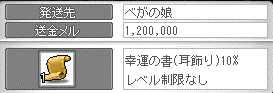 2012_1209_1751.jpg