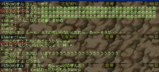 2012_1210_0203.jpg
