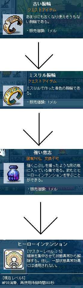 2012_1218_0434.jpg