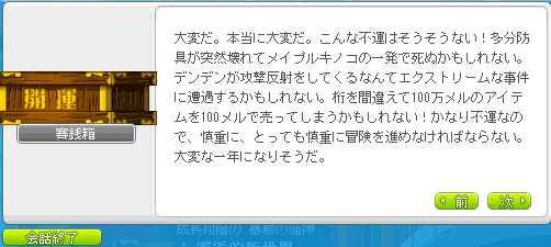 2013_0101_0302.jpg