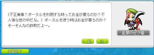 2013_0109_1439.jpg