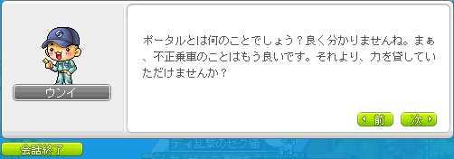 2013_0109_1439_1.jpg