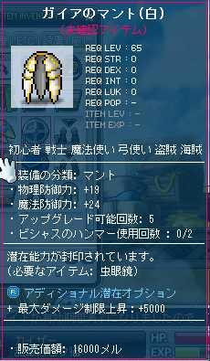 2013_0110_1422.jpg