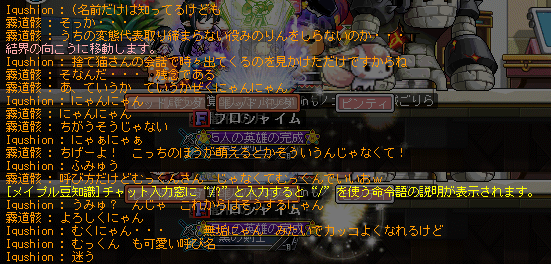 2014_0109_0234.png