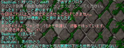 2014_0109_0723.png