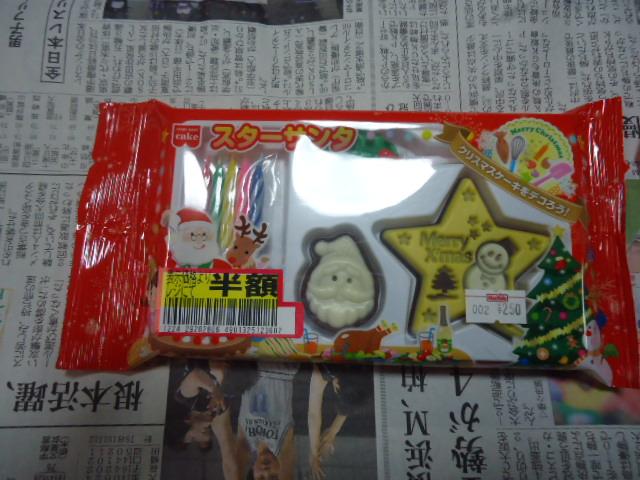 010_20121224203041.jpg
