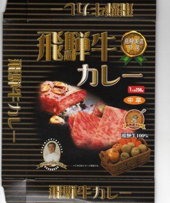blog_import_4fc4e141d0b3c.jpg