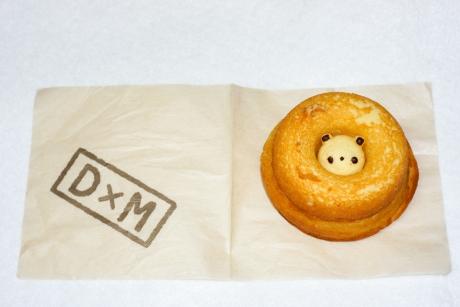 siretoko_donuts_1.jpg