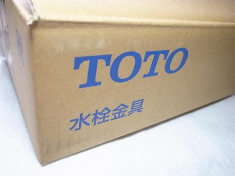 toto_suisen.jpg