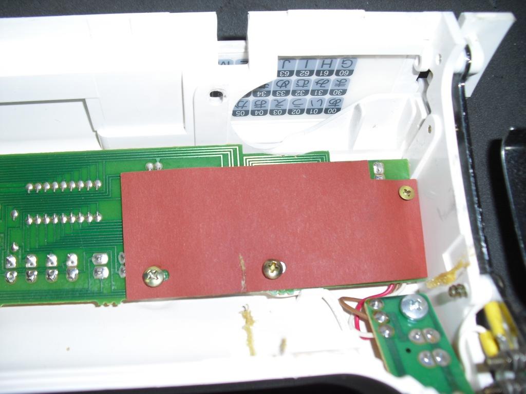 COMPUTER 7900DX-4