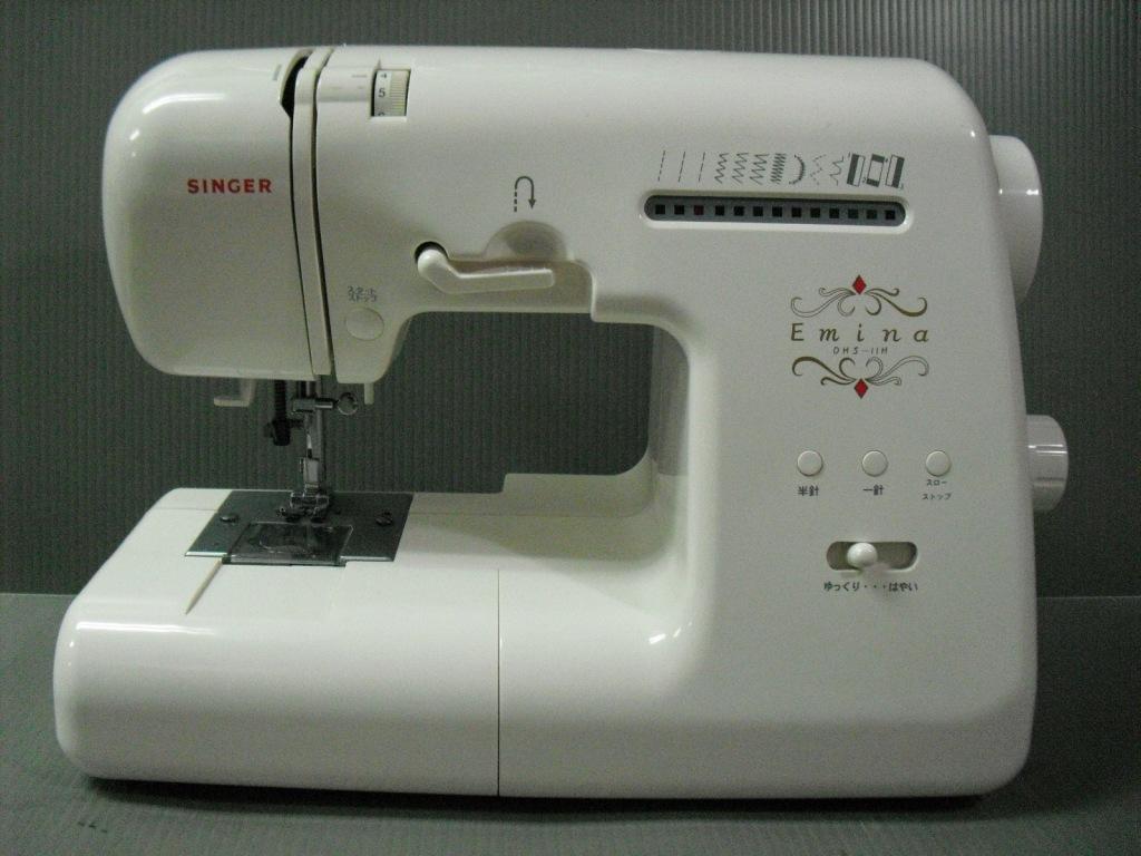 Emina DHS-11H-1
